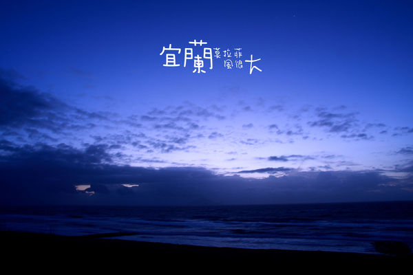 IMG_8479.JPG