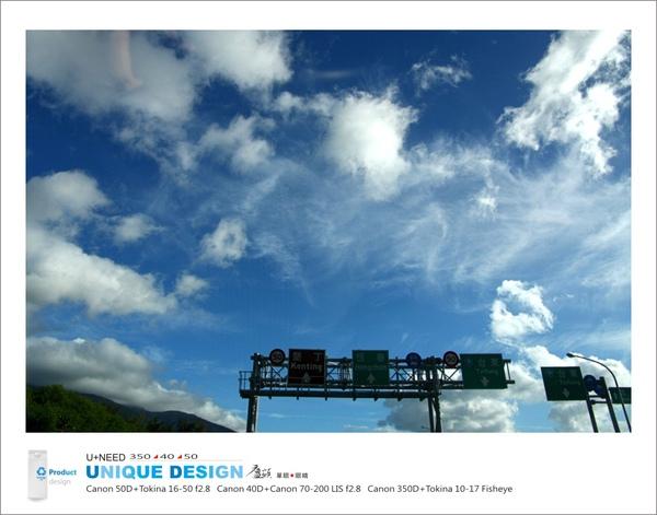 雲6.jpg