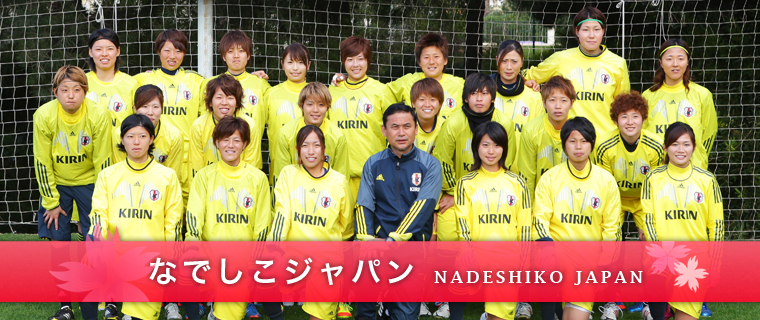 top-nadeshiko-main