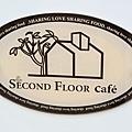 20120201 Second Floor-29.jpg