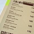 20120226 吃吧-5