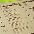 20120226 吃吧-6