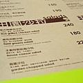20120226 吃吧-7