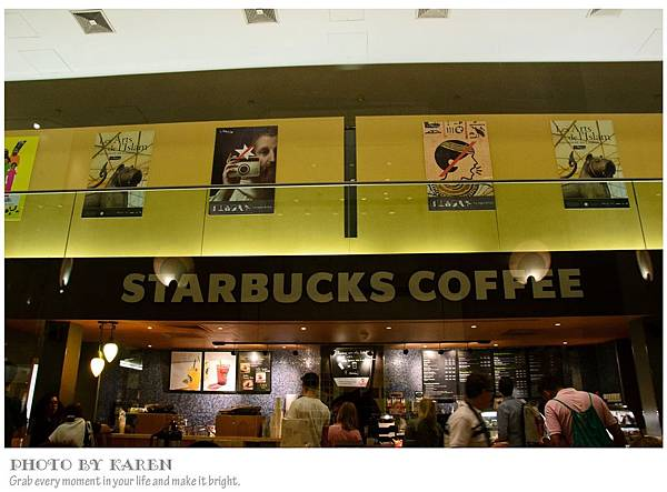 巴黎Starbucks