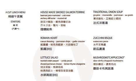 A cut-menu1