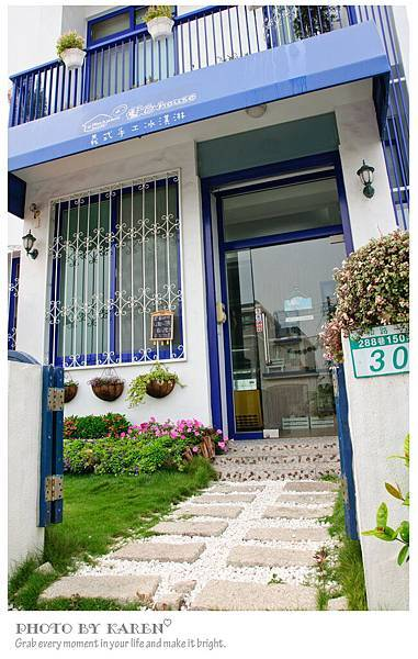 藍白House-2.jpg