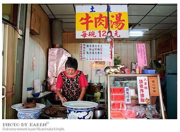台南小吃-2