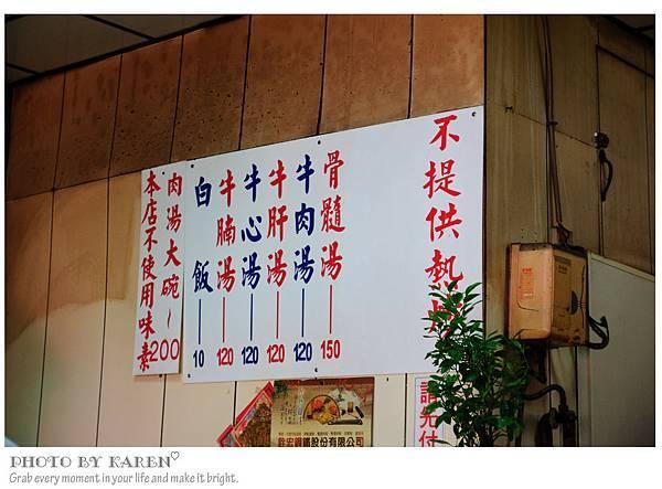 台南小吃-4