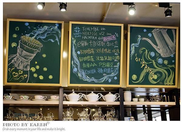 魚缸咖啡-13