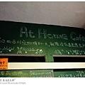 At Home-2