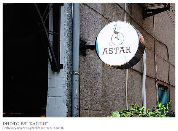 ASTAR-31.jpg