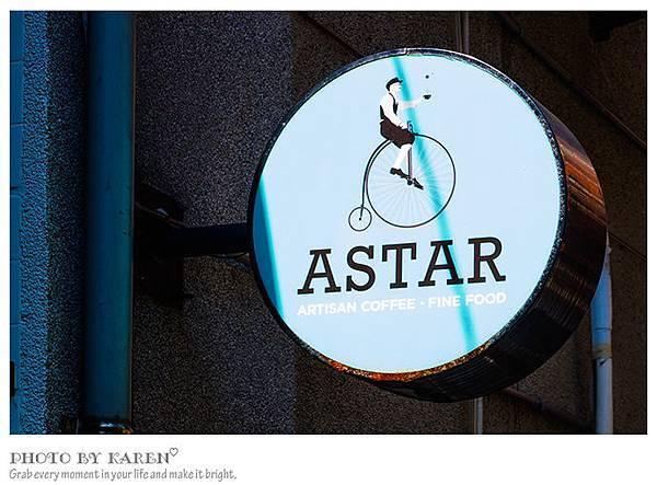 ASTAR-033