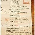 吃義燉飯-2