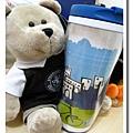 2008-夏日系列-隨行卡專購夏日悠閒隨行杯