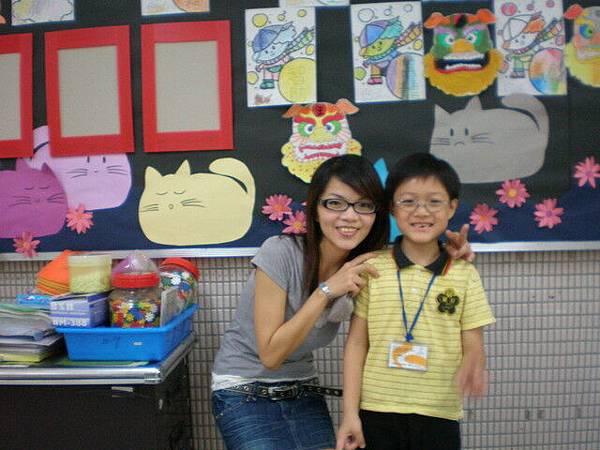 彥廷&me