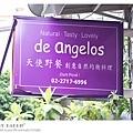 天使野餐-17.jpg