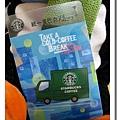 2008 咖啡車隨行卡