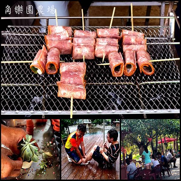【北部八德】户外烤肉聚餐最佳首的休闲农场-角乐园