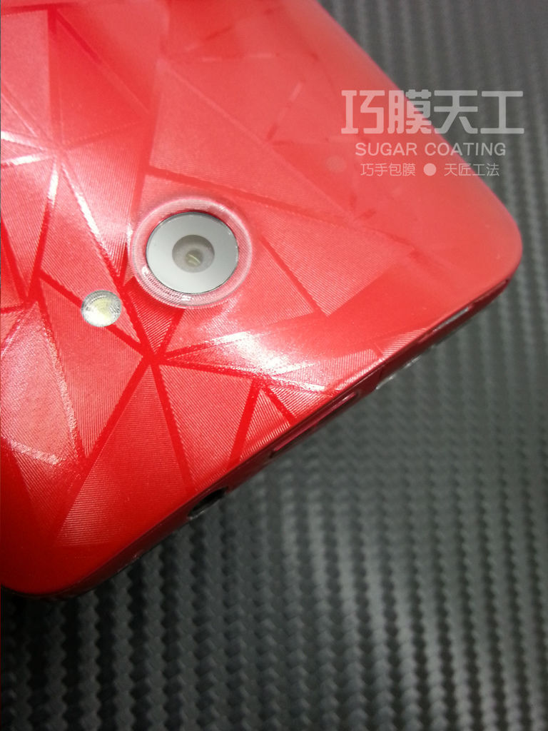 紅色三角形鏡頭