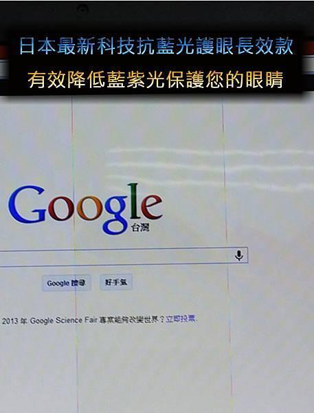 藍光google頁面.jpg