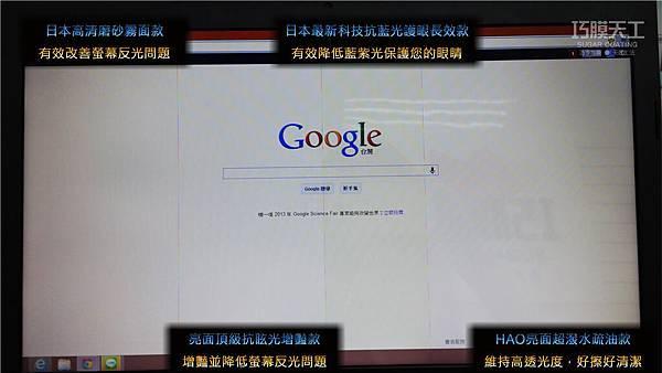 白底google頁面.jpg