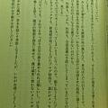 DSC_0302