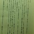 DSC_0306