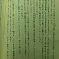 DSC_0307