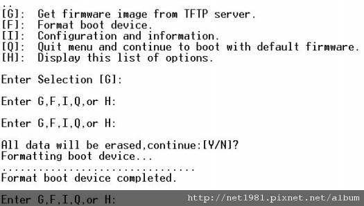 FG_Firmware_Upgrade-08.jpg