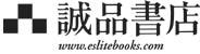 誠品logo.jpg
