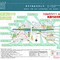 黃帝不動產-捷運站A10土地標售土地示意圖.png