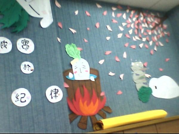 教室佈置左牆
