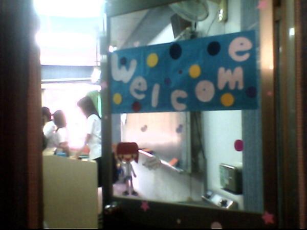 我們班的門