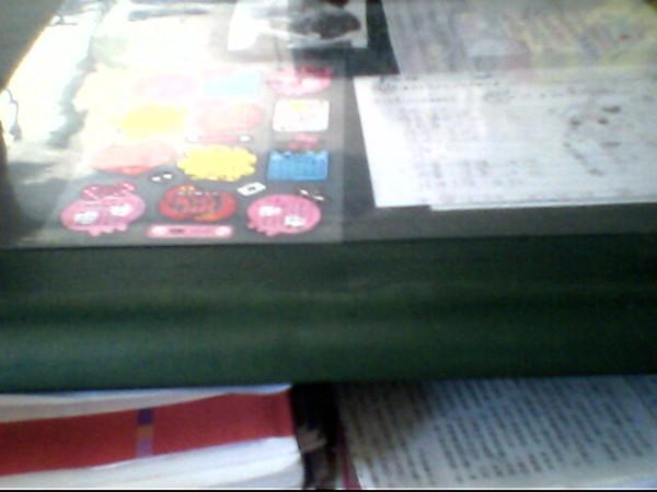 又是我的桌子