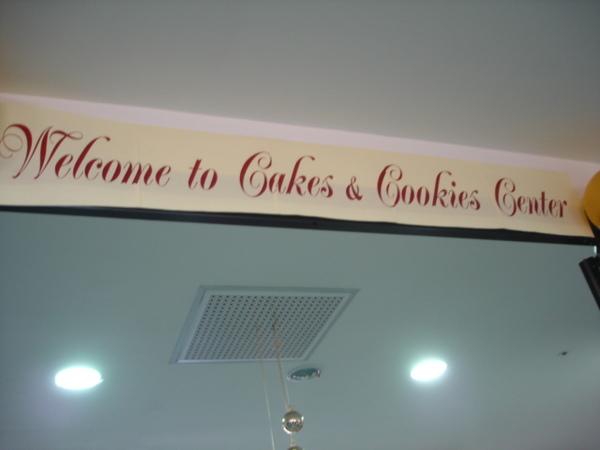 很沒FU的cakes and cookies 區