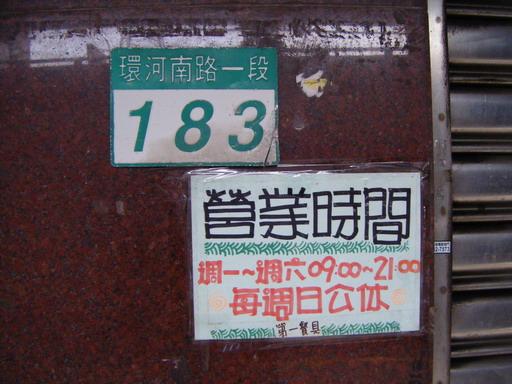 DSCF2210_大小.JPG