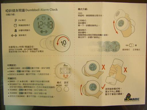 DSCF2573_大小.JPG