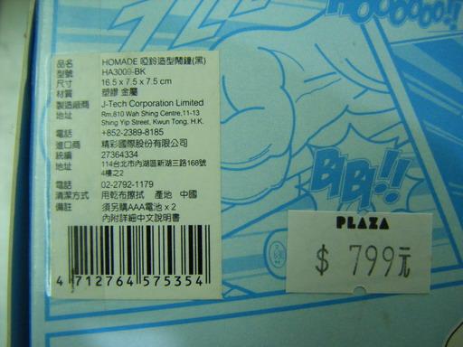 DSCF2589_大小.JPG