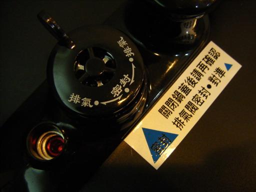 DSCF2617_大小.JPG