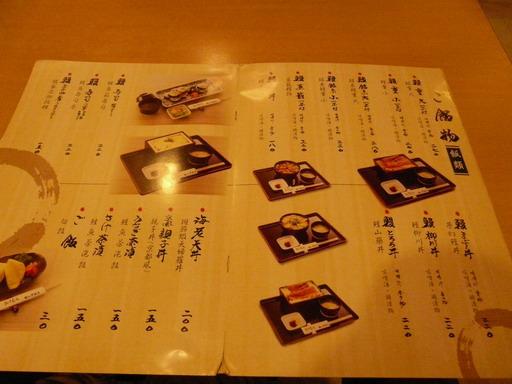 P1010636_大小.JPG