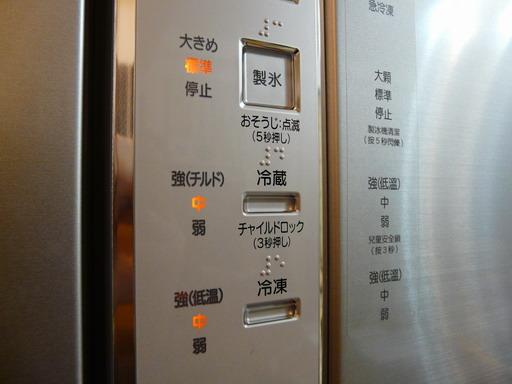 P1020180_大小.JPG