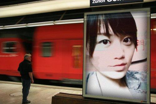 地鐵廣告也有我