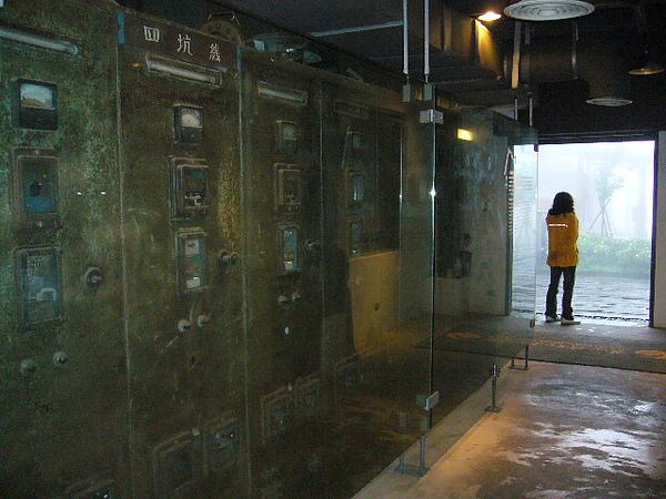 本山礦的入口處