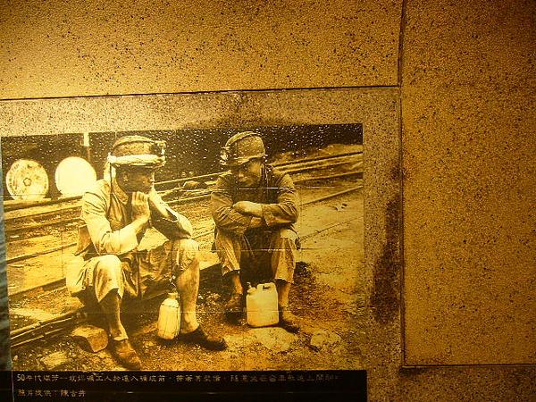 許多老照片離不開礦工