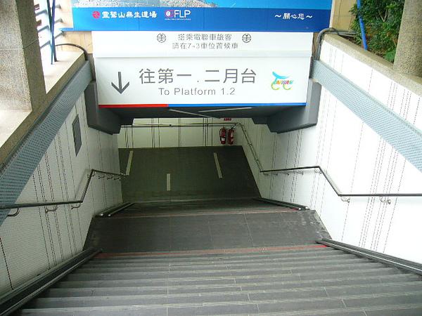 去年十月福隆車站還在整修