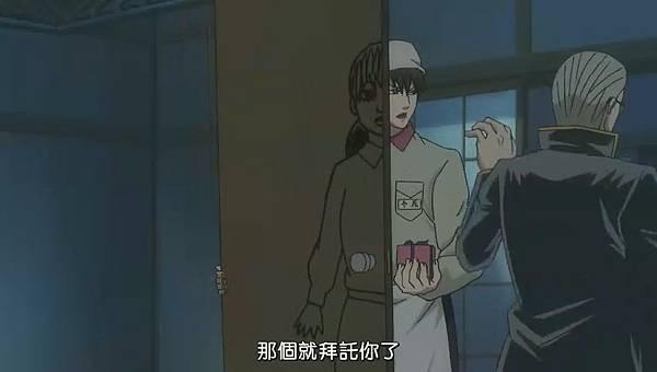 [異域字幕組][銀魂2][Gintama][223][848x480][繁體][(009825)14-19-27].JPG