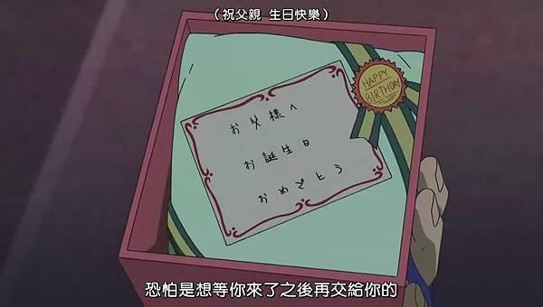 [異域字幕組][銀魂2][Gintama][223][848x480][繁體][(028626)14-21-02].JPG
