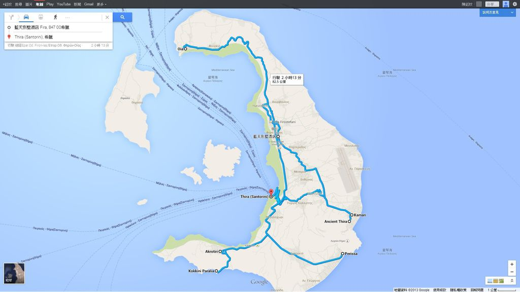 聖托里尼路線圖