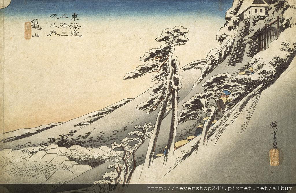 圖17_歌川廣重_〈東海道五十三驛站 亀山 雪晴〉