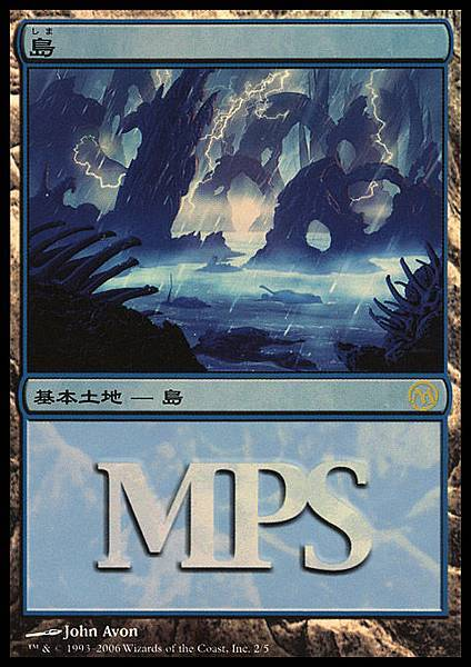 MPS_Island.jpg